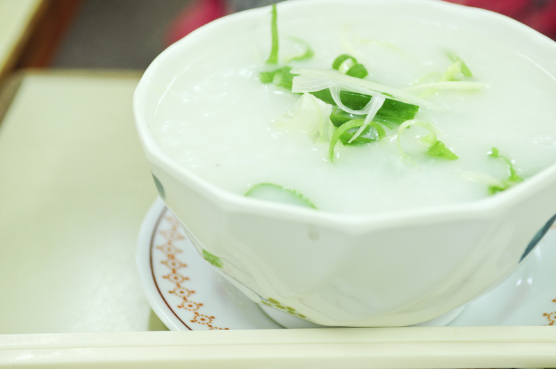 A Bowl of Soothing Congee